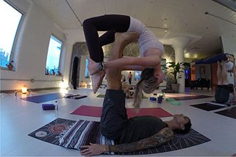 Ellery Partners In Yoga